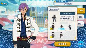 Adonis Otogari Starfes Outfit