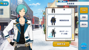Kanata Shinkai Holiday Party Outfit