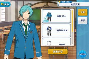 Kanata Shinkai Student Uniform Outfit