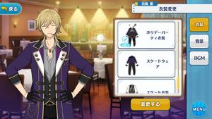 Kaoru Hakaze Holiday Party Outfit