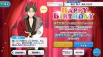 Keito Hasumi Birthday 2019 Campaign