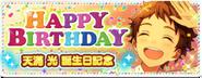 Mitsuru Tenma Birthday Banner