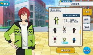 Natsume Sakasaki Easter Practice Outfit