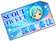 RYUSEITAI Unit Collection Kanata Shinkai Scouting Ticket
