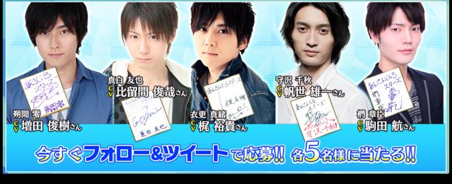 Signature Promotion 05