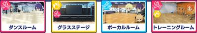 Sora Harukawa Birthday Course Location