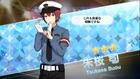 (Security Defense) Tsukasa Suou Scout CG