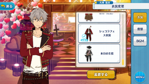 Koga Oogami Chocolat Fes Outfit