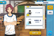 Mao Isara PE (Wet) Outfit