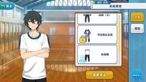 Mika Kagehira PE Uniform Outfit
