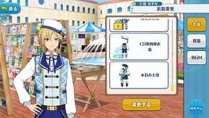 Nazuna Nito Album Outfit