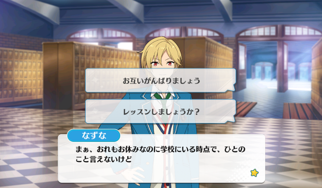 Saturday Course Nazuna Normal Event-1