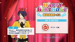 Shinobu Sengoku Birthday 2018