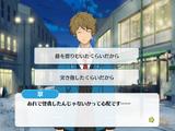 Snowflake❄Street Performance Of The Falling Stars/Midori Takamine Normal Event