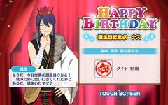 Souma Kanzaki Birthday 2018