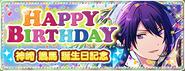 Souma Kanzaki Birthday Banner