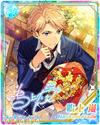 (Bouquet of Love) Arashi Narukami Rainbow Road Bloomed