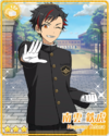 (Cheering Flag) Tetora Nagumo