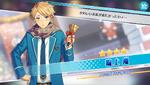 (Knight Santa) Arashi Narukami Scout CG