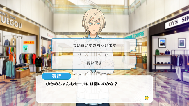 Bounce! Hearts and Flowers Bloom--Mall Live Eichi Tenshouin Special Event 3