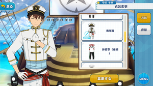Chiaki Morisawa Navy Outfit