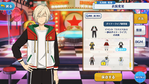 Eichi Tenshouin Diner Live Practice Outfit