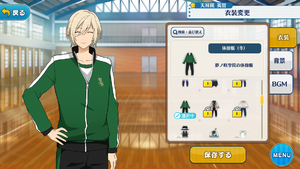 Eichi Tenshouin PE Uniform (Winter) Outfit