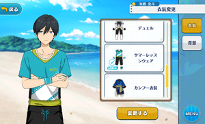 Hokuto Hidaka Late Summer Outfit