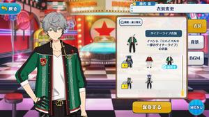 Izumi Sena Diner Live Outfit