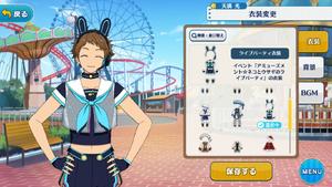Mitsuru Tenma Live Party Outfit