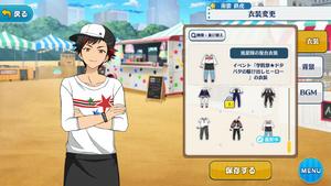 Tetora Nagumo Ryuseitai Food Cart Outfit