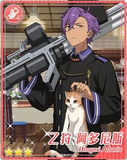 (Gunfire Hiderigami) Adonis Otogari Bloomed