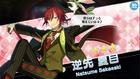 (Mysterious Magician) Natsume Sakasaki Scout CG