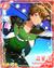 (Positive Shooting Star) Midori Takamine