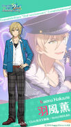 2nd Anniversary Kaoru Hakaze 640x1136