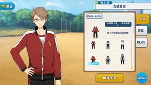 Arashi Narukami PE Uniform (Winter, 1st Year Appearance) Outfit