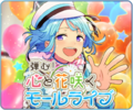 Bounce! Hearts and Flowers Bloom--Mall Live