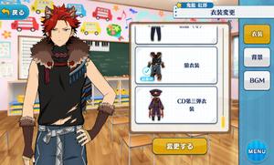 Kuro Kiryu Wolf Outfit