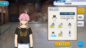 Tori Himemiya Edel Rose Practice Outfit