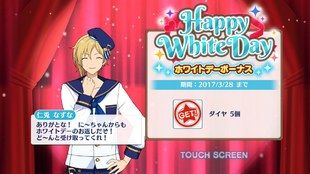 White Day Nazuna 2017