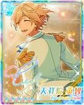 (Emperor's Performance) Eichi Tenshouin Rainbow Road Bloomed