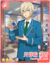 (Emperor and Can) Eichi Tenshouin