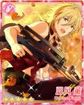 (Last Survivor) Kaoru Hakaze Bloomed