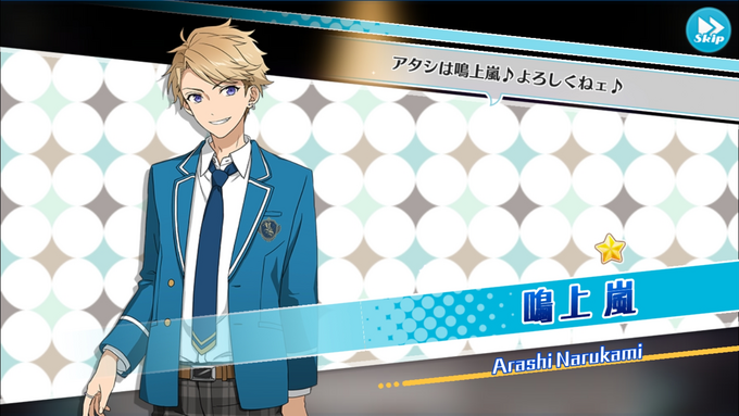 Arashi Narukami (Card) Scout CG