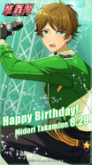 Happy Birthday Midori Takamine Wallpaper