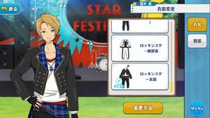 Makoto Yuuki Rockin' Star Outfit