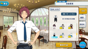 Mao Isara Student Uniform (Winter + Apron) Outfit