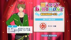 Midori Takamine Birthday 2018