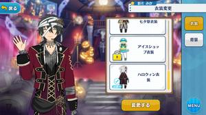 Mika Kagehira Halloween Outfit