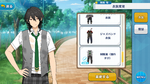 Rei Sakuma Summer Uniform (Wet) Outfit